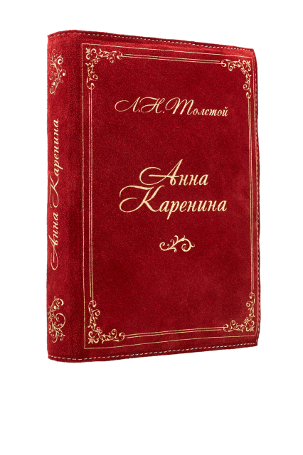 FOLIANT Замшевый клатч «Анна Каренина»