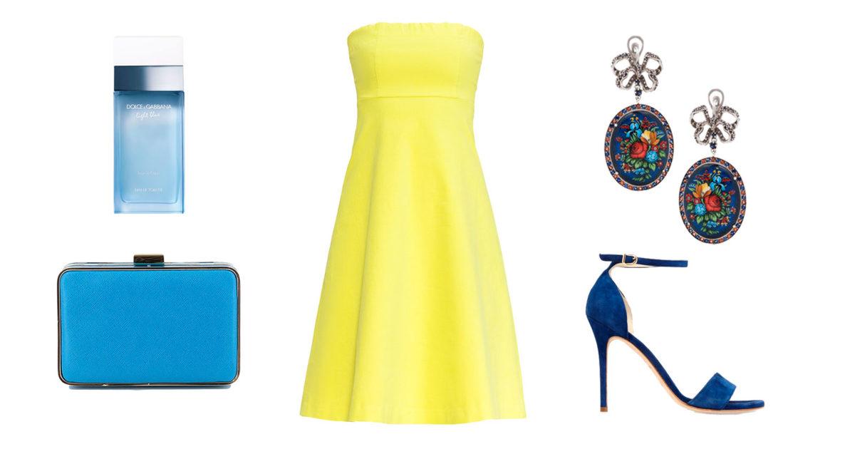 Желтое коктейльное платье